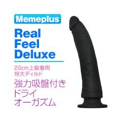 Memeplus Real Feel Deluxe 吸盤自慰棒