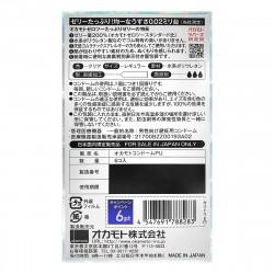 岡本 薄度均一 0.02 潤滑劑加量 (日本版) 6 片裝 PU 安全套