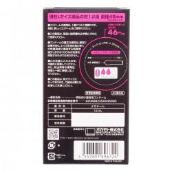 Okamoto 岡本 Mega Big Boy  (日本版) 12 片裝 乳膠安全套