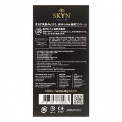 SKYN Extra Lube 系列 iR 安全套 10 片裝