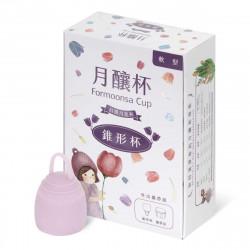 台灣月亮杯 月釀杯第二代 軟型錐形杯 42ml